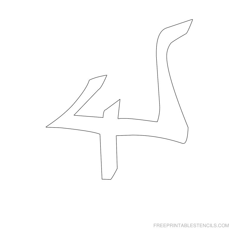 Printable Graffiti Alphabet Stencil Y
